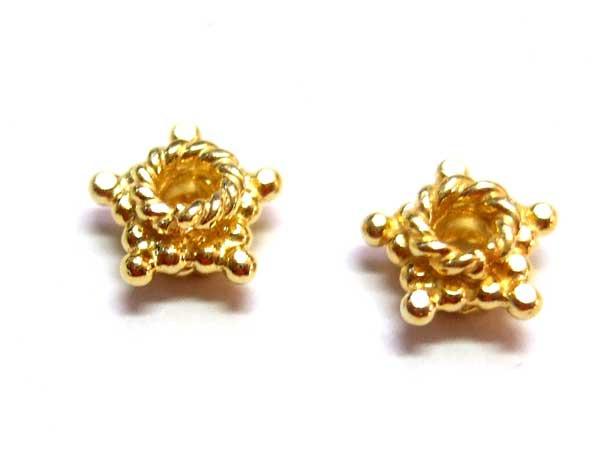 Silberperle vergoldeter kleiner Stern 13702