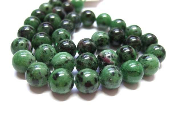 Rubin-Zoisit Perlen Strang 10 mm 15757
