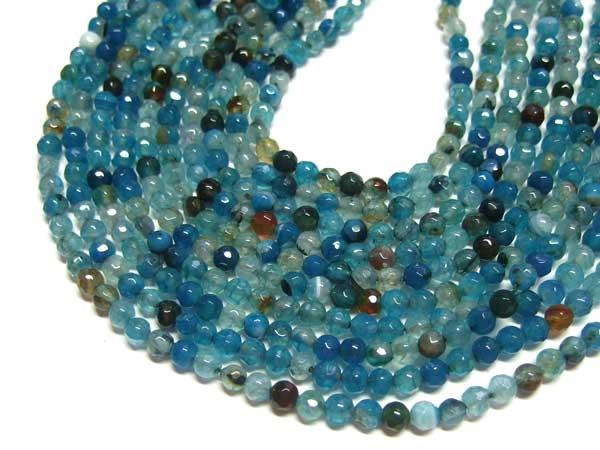 Achat Perlen