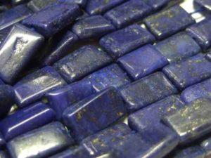 Lapis Lazuli Perlen Rechtecke